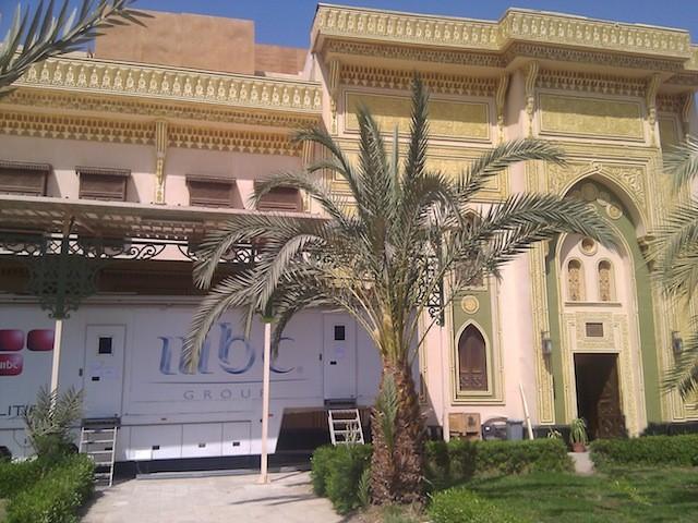 MBC Cairo deploys M2Touch Online