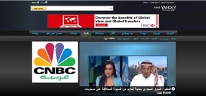 Yahoo Maktoob, CNBC Arabia partner for business and finance news