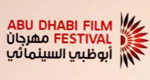Abu Dhabi Film Festival invites Sanad Fund submissions