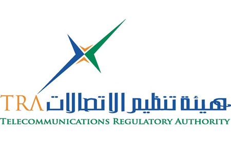 UAE TRA publishes Twitter code of conduct