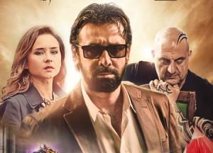 Egyptian film The Blue Elephant rewrites box-office rules