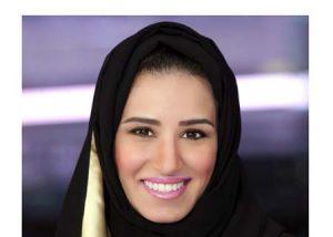 Heba Al Samt.