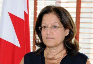 Her Excellency Sameera Ebrahim bin Rajab.