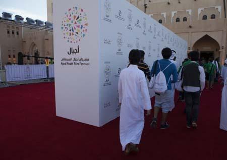 DFI's Ajyal Youth Film Festival to showcase 90 films