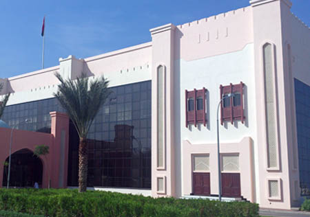 Oman TV headquarters.