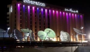 Hiltron completes teleport for Al Arab
