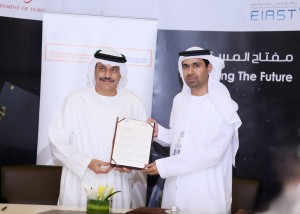 EIAST signs MoU with Higher Colleges of Technology