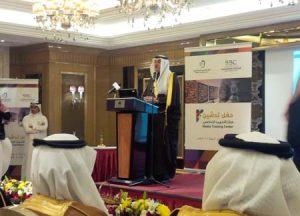 Dr. Abdul Aziz bin Abdullah Al Khudairi at the launch of SBC's training centre.