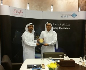 EIAST discusses collaboration on meteorology satellites with NCMS