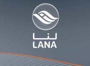 Turkish series Kacak to launch on LANA TV