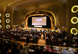 Abu Dhabi Film Festival to be discontinued