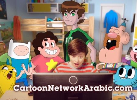 Cartoon Network Arabic Launches Ramadan Riddles 2015 Broadcastpro Me