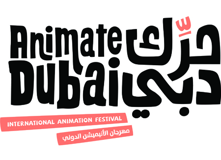 Dubai to host the GCC's first animation film fest in December