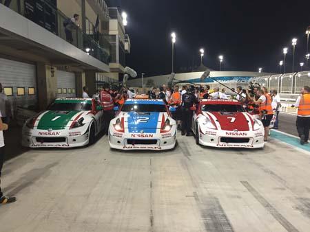 Abu Dhabi GT Academy