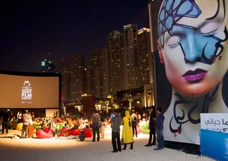 Samsung Short Film Contest 2014 (2)