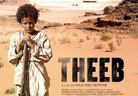 Jordanian film Theeb wins at Malmo Arab Film Festival