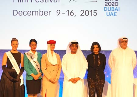 DIFF 2015 to host 55 world premieres and 46 MENA premieres