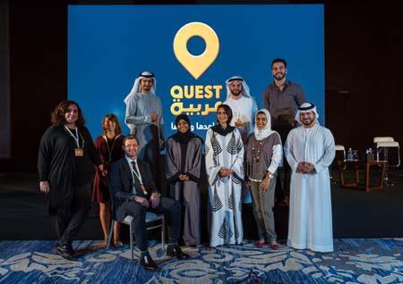 The Quest Arabiya team.