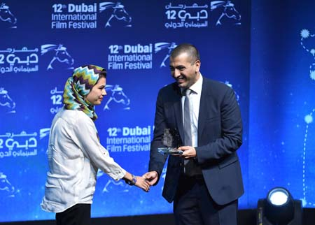 "Winner of the Samsung Shorts Film Contest 3rd Place award for ""Salesman of the Year"" during the Muhr Awards on day eight of the 12th annual Dubai International Film Festival held at the Madinat Jumeriah Complex on December 16, 2015 in Dubai, United Arab Emirates. (Photo by Gareth Cattermole/Getty Images for DIFF)"