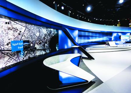 Al Jazeera celebrates 20th anniversary