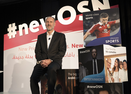 OSN unveils new subscription prices starting at $20