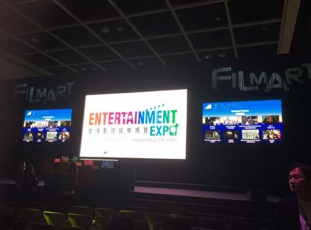 HKTDC Pavilion returns to Marché du Film, Cannes