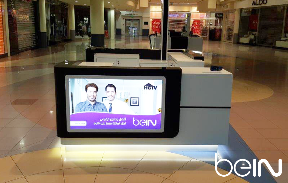 beIN deploys Friend MTS solution to counter digital piracy