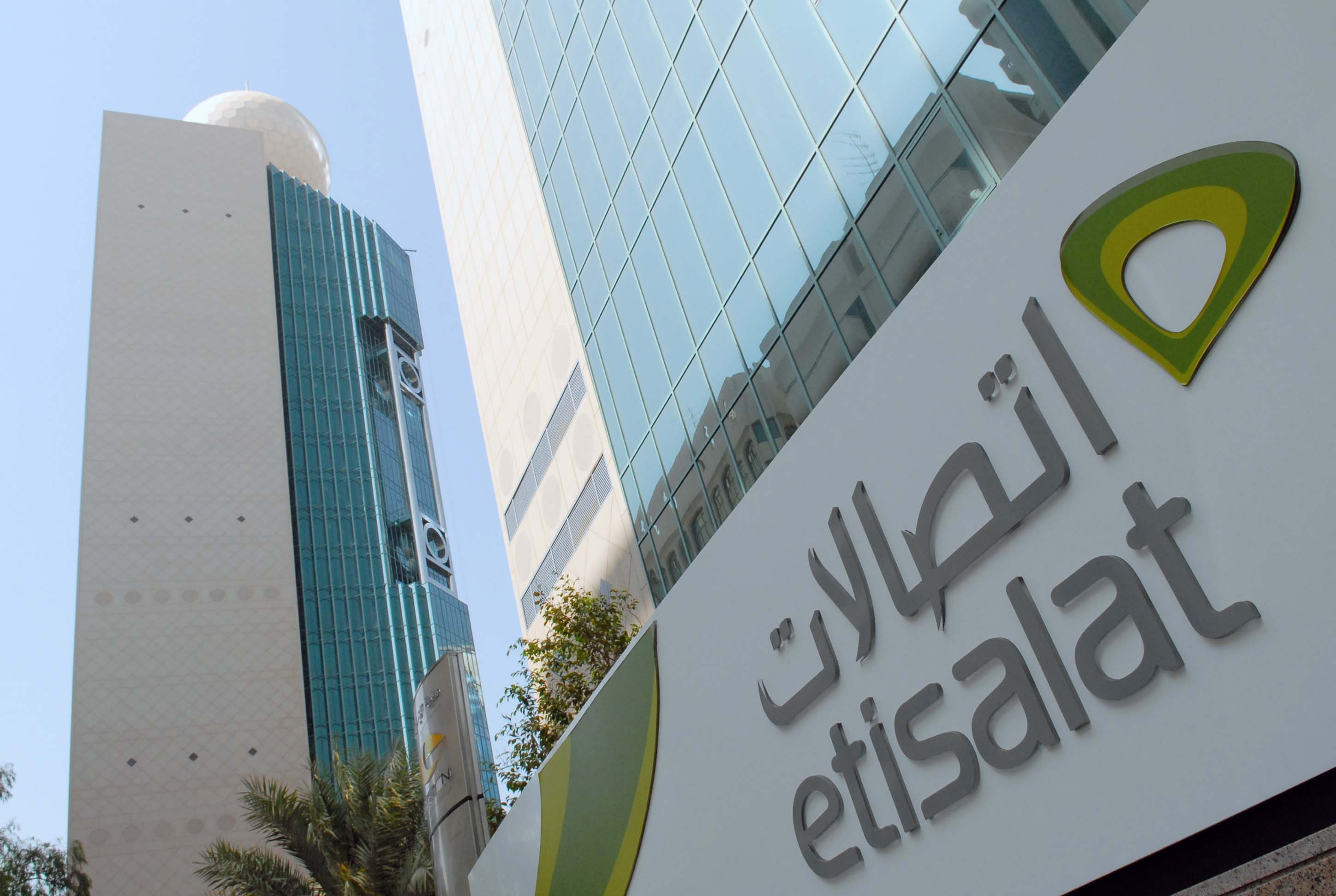 Etisalat announces readiness of AAE-1 subsea cable