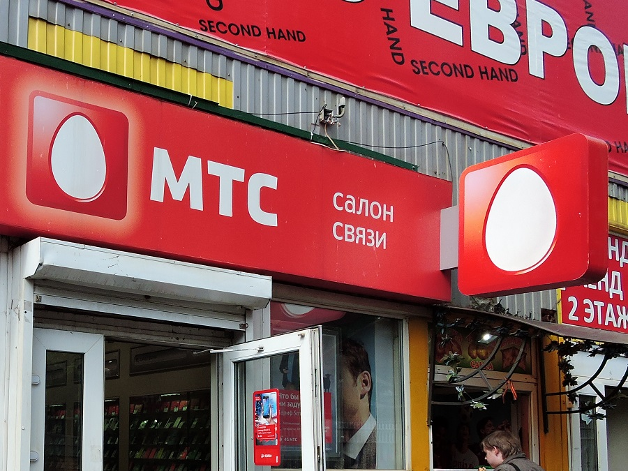 MTS trials Licenced Assistance Access