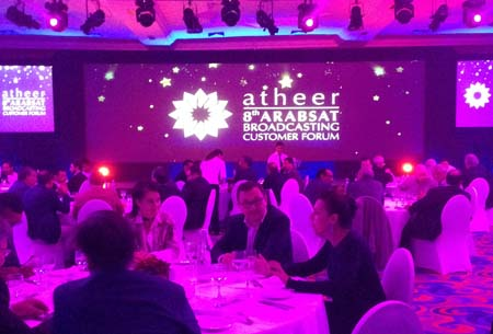 Tropical Salalah to host Arabsat's ninth edition of Atheer