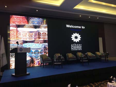 Day oneat Arabsat's annual Customer Forum, Atheer