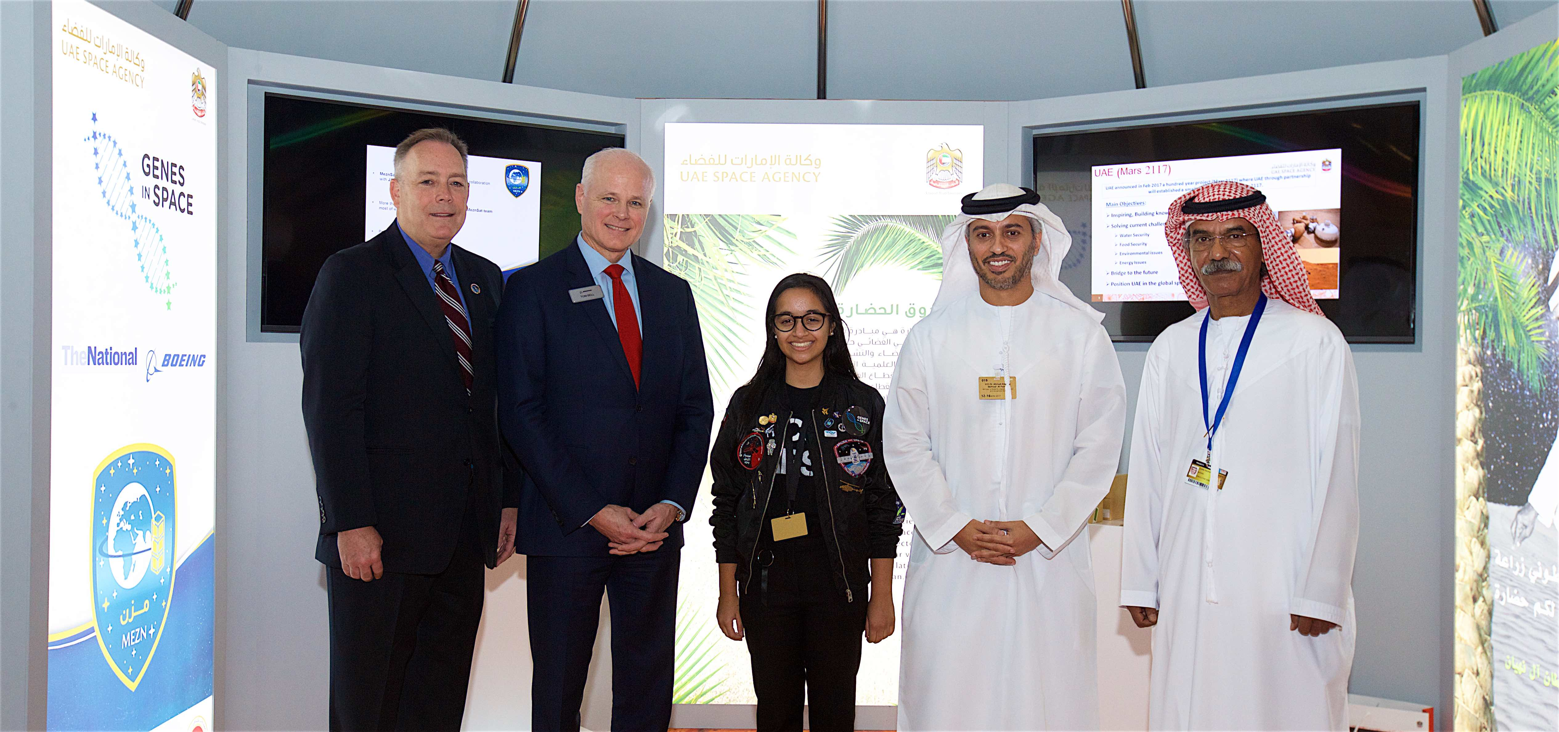 UAE Genes in Space produces successful results