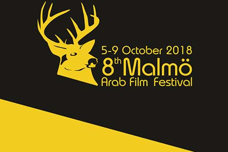 Swedish film festival invites Arab film projects for funding