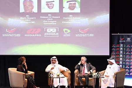 Etisalat, Pro League Committee launch VR-based football app