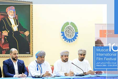 10th Muscat International Film Festival opens