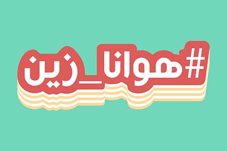 YallaFeed and Twitter launch first live show in MENA #HawanaZein