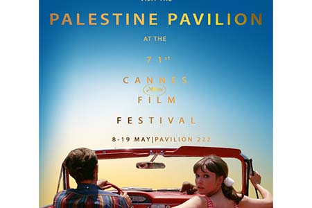 Palestine and Lagos jostle with Saudi Arabia with official pavilions at Cannes