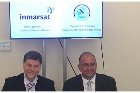 Inmarsat signs MOU on research and technology with Hellenic Space Agency