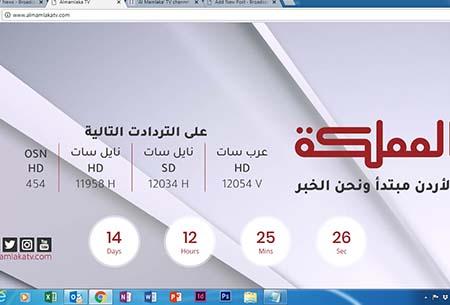 Qvest Media equips Jordan's Al Mamlaka TV