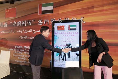 """China Media Group and CATV sign """"China Theatre"""" broadcasting agreement in Dubai"""
