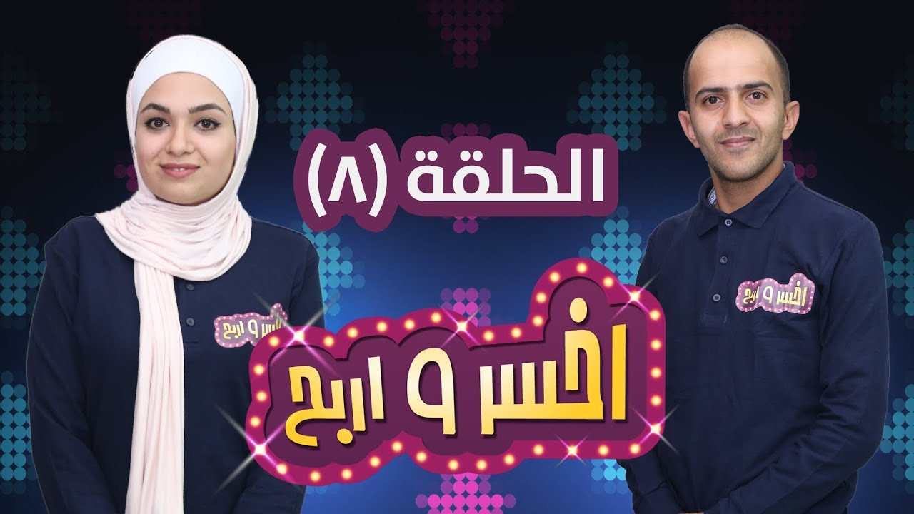 Jordan's Roya TV joins du and Comedy Central Arabia in awards shortlist at MIPCOM