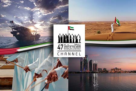 E-Vision launches 'Spirit of the Union' Channel 47