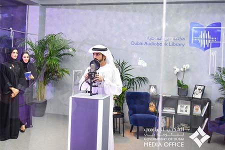 Dubai's RTA opens world's largest Arabic audio library