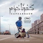 Oscar nominee 'Capernaum' to screen across the Middle East this March