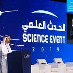 MBRSC invites schools to participate in first Arab Emirati astronaut mission