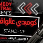 Comedy Central to premiere shorts series online