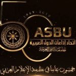 ASBU's Arab Radio and Television Festival 2019 commences in Tunis