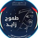 MBRSC showcases official logo for first Emirati mission into space