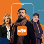 Weyyak becomes SVOD-only service outside MENA