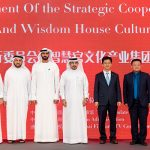 China-Arab film and TV distribution platform launched in Dubai